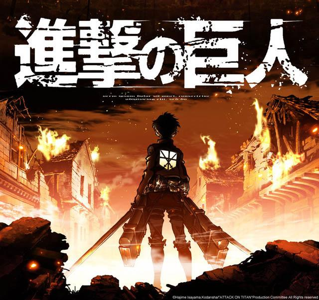 Attack On Titan Burning